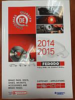 Авто каталог FERODO - диски, колодки 2014-2015