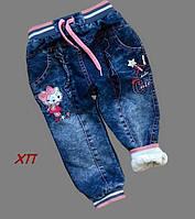 """Теплые джинсы на махре для девочки """"Китти"""" Турция 2, 3 года"""