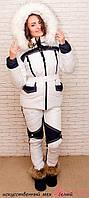 Модный зимний термо костюм женский
