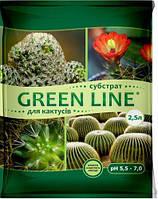 """Субстрат """"Green Line"""" для кактусов, 2.5л"""