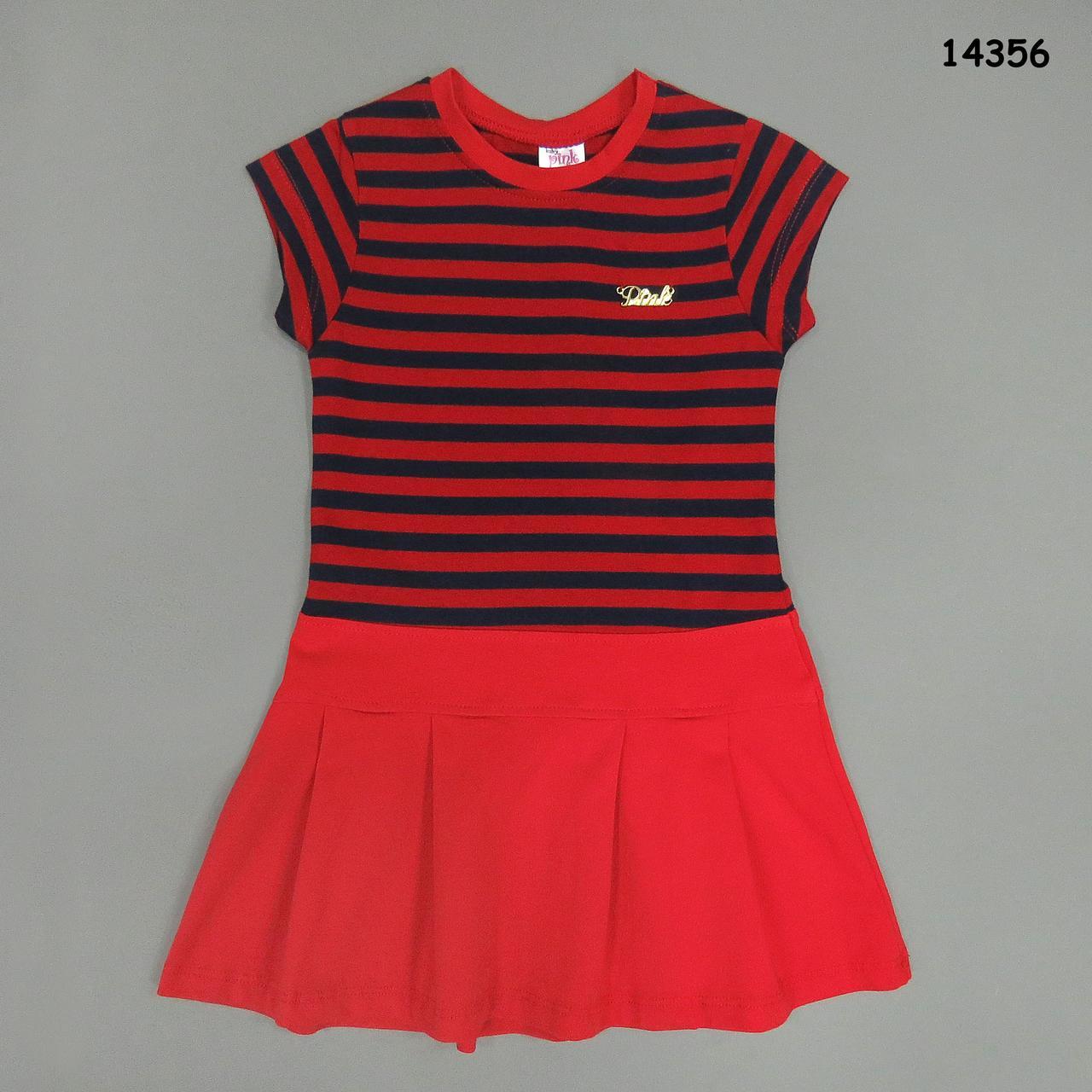 333cb2106441651 Летнее платье для девочки. 3, 4 года: продажа, цена в Виннице ...