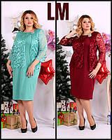 Платье Р 52,54,56,58,60 красивое женское батал 770662 весеннее осеннее трикотажное вечернее гипюровое бордовое