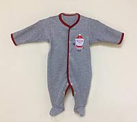 Mag Baby Комбинезон р62-80 Дед Мороз серый