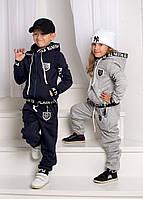 Детский теплый спортивный костюм с начесом для мальчика и девочки Philipp Plein