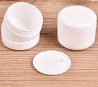 Баночка для крема с крышкой и защитным диском 20г
