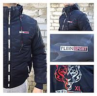 Куртка мужская PLEIN SPORT.