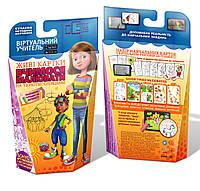 Развивающий набор Живые карточки с виртуальным учителем. Учимся рисовать, rv0053348