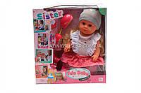 Игрушка Куколка-Пупс «Sister» с одеждой и аксессуарами BLS001A