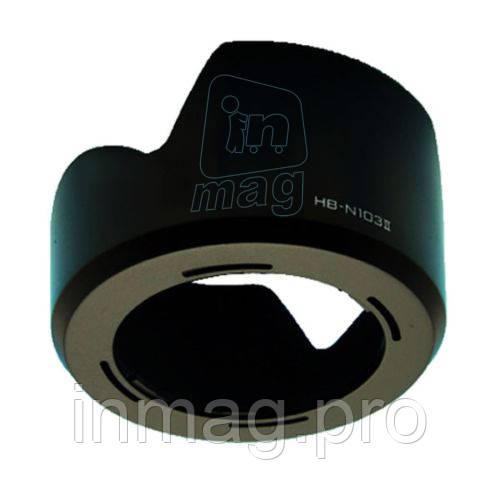 Бленда HB-N103II для Nikon 1 V1 J1 NIKKOR VR 10-30mm f/3.5-5.6, Nikon