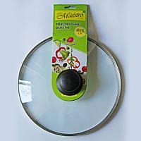 Cтеклянная жаропрочная крышка для сковороды MAESTRO MR-0026