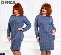 Теплое женское платье большого размера  50-54, 56-60