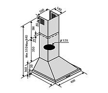Кухонная вытяжка VENTOLUX LIDO 60 WH (450), фото 3