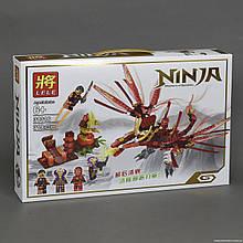 Конструктор Lele Ninjago Пламенный дракон Кая