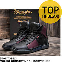Мужские зимние ботинки Wrangler, на меху, натуральная кожа / ботинки мужские Вранглер, черные с бордовым