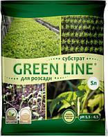 """Субстрат """"Green Line"""" для рассады, 5л"""