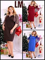Платье Р 62,64,66 красивое женское батал 770661 летнее новогоднее трикотажное вечернее гипюровое бордовое