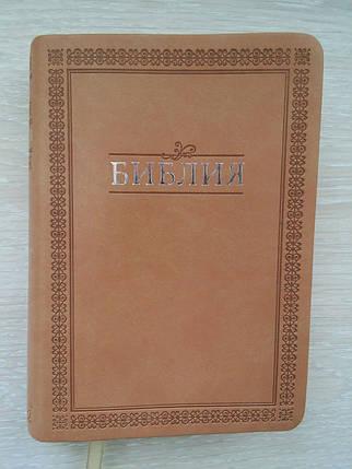 Библия, 12,5х17,5 см., светло-коричневая, фото 2