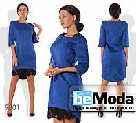 cd6f4b438a4 Привлекательное платье по фигуре из замша со вставками кружева синее