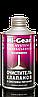 Hi-Gear HG 3236 Тотальный очиститель топливной системы