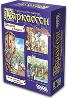 Настольная игра Каркассон. Дворяне и башни