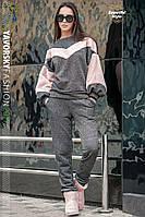 Женский прогулочный костюм Фиерия (серый)