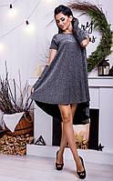 Платье женское 3647нт