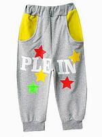 Спортивные штаны Для мальчика теплые с карманами