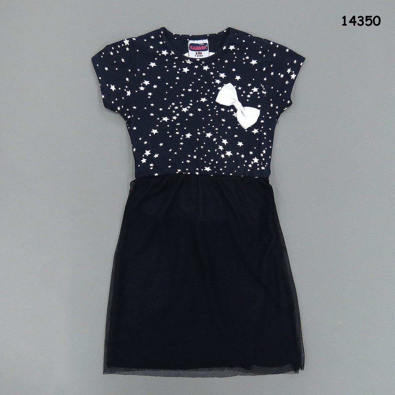 4c50441b0da3d46 Летнее платье для девочки. 2 года, цена 64,40 грн., купить в Виннице ...