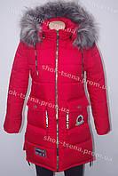 Зимняя подростковая куртка на девочку красная