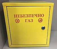 Газовый ящик для регулятора (РДГС-10)  265*250*200