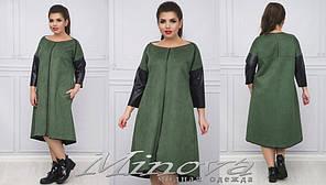 Замшевое платье ТМ Minova большого размера недорого в интернет-магазине Украина ( р. 50,52,54,56 )