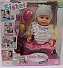 Интерактивная кукла-пупс, колени шарнирные, пьет-писяет, щетка, аксессуары, в коробке