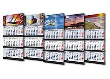 Календарь квартальный, настенный, офисный на 3 спирали, с бегунком 2019 год