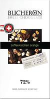 Шоколад Bucheron  горький шоколад с кофе и апельсином 100 грамм