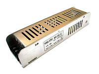 Блок питания для светодиодной ленты 12в 150 Вт MS-150-12 узкий, фото 1