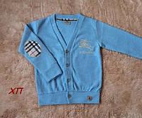 Теплая кофта (кардиган) с начесом для мальчика на  3, 4-5, 6-7 лет
