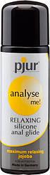 Pjur analyse me! Relaxing jojoba silicone lubricant - Анальная смазка с расслабляющим эффектом, 30 мл