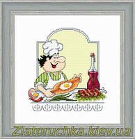 """Набор для вышивания крестом Сделано с любовью КТ-43 """"Хачапури"""""""