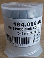 Цанга CMT 184.080.00 ER32x8  DIN6499
