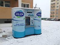 Продаются аппараты по продаже воды. Готовый бизнес