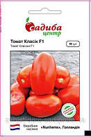 Насіння томатів Класік F1, 50 нас