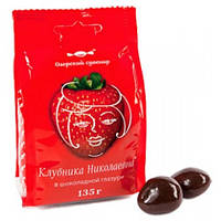 Конфеты Озерский сувенир Клубника  Николаевна  в шоколаде 135 грамм в упаковке