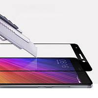 Защитное стекло для Xiaomi Redmi 5a (черн и белое)