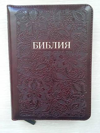 Библия, размер 13,5х18,5, вишневая с узором, фото 2