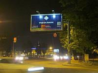 УкрИнБанк в Одессе