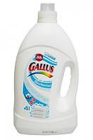 Гель для стирки белого Gallus weiss 4л