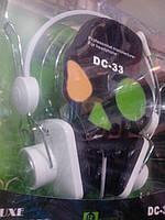 Наушники с микрофоном DS-33