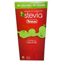 Испанский шоколад молочный без глютена и сахара Torras Stevia leche 100 грамм