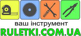 Интернет магазин RULETKI.COM.UA