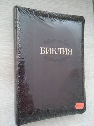 Библия, размер 15х20,5см, коричневая с узором, фото 2